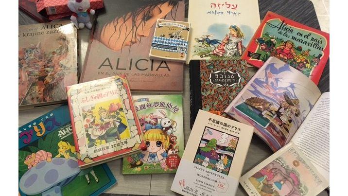 Various Languages-Alice